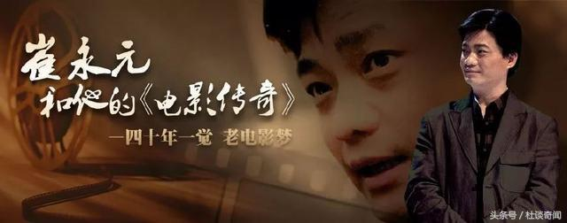 范冰冰被罚8亿,崔永元获奖10万,他只说了3个字,网友力挺!