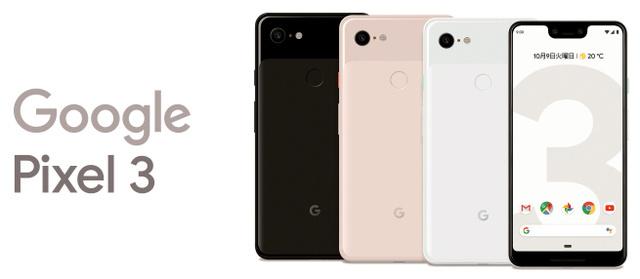 """谷歌""""Pixel""""高性能手机11月登陆日本 挑战苹果"""