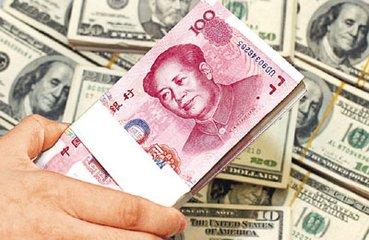 財政部在香港發行50億元人民幣國債