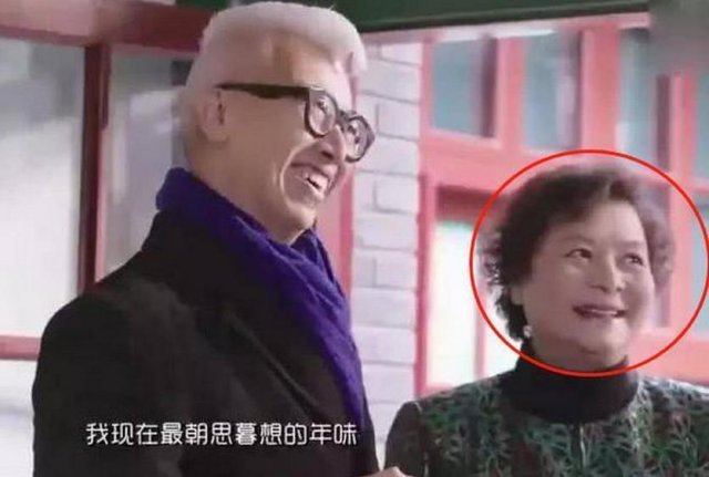 李晨北京四合院曝光长什么样?价值不菲或超9 亿