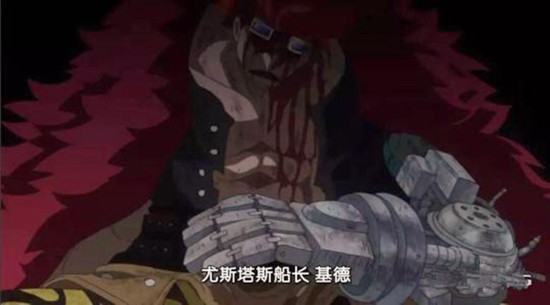 海贼王921话:索隆抵达工厂救基德 还获得火焰刀
