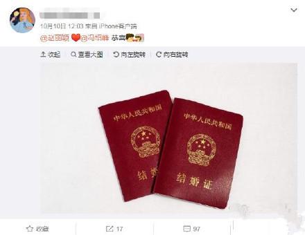 赵丽颖冯绍峰领证具体是什么情况?赵丽颖冯绍峰究竟有没有结婚