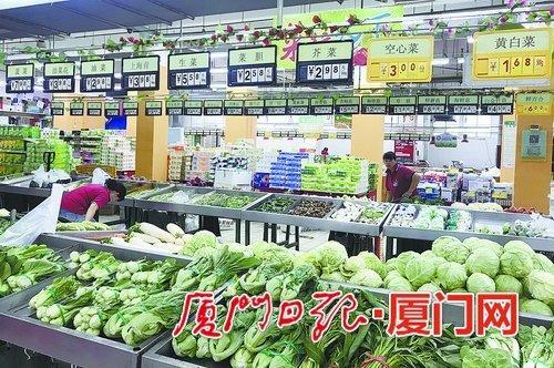 """厦门售价1-3元 """"亲民蔬菜""""种类多了 香菜降到了12元"""
