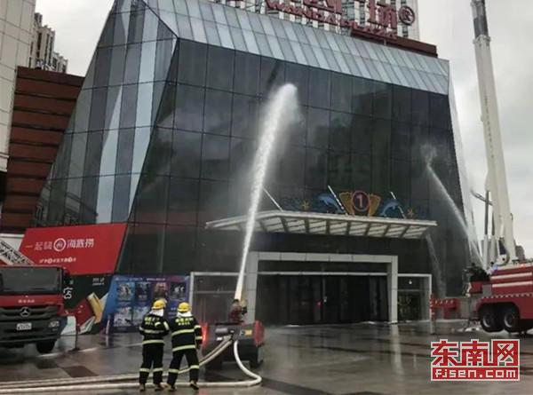 福建省举行大型商业综合体重大生产安全事故综合应急演练