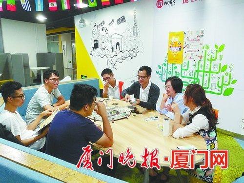 厦门市级众创空间已达203家 吸引364个台湾创业团队来厦