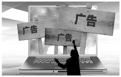 视频网站会员服务调查:躲避广告?没门!