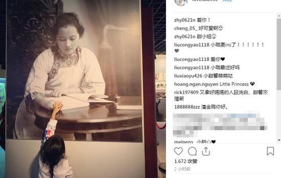 李小璐获道歉后晒女儿的照片 甜馨扎着辫子背影超萌