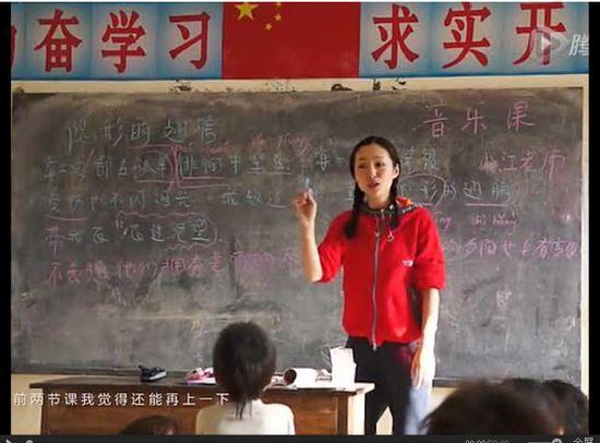 崔永元唯一夸过的女明星:江一燕,为何?山区支教十年,捐款百万