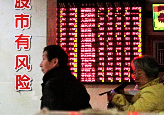 """深圳安排数百亿资金帮助上市公司?已有5家民企拿到""""offer"""