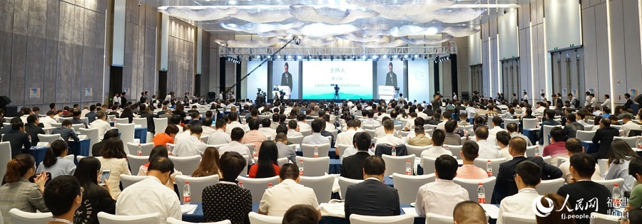 第二屆中國服務型制造大會在泉州召開