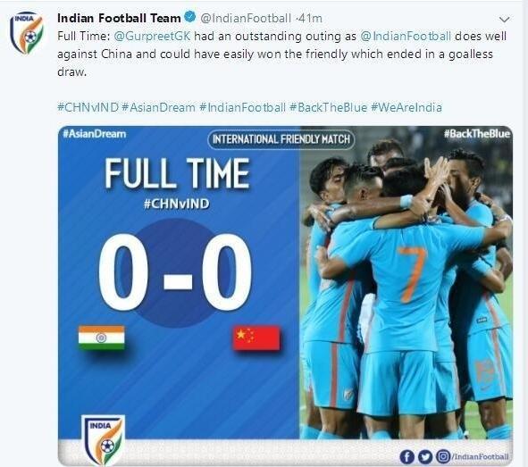 國足主場0-0悶平印度成笑話,網友:比1-5慘敗泰國更恥辱