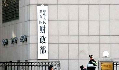 高培勇:轉入高質量發展階段的積極財政政策