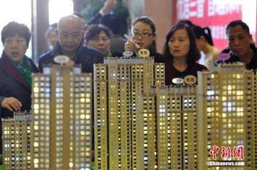 住建部原副部长建议征空置税:房子空置率高 北京或达20%