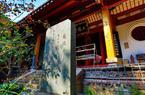 愛上福州城丨龍瑞寺訪古