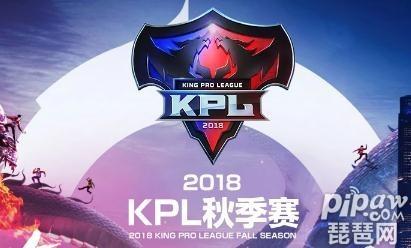 王者荣耀kpl秋季赛第六周赛程表 秋季赛直播地址