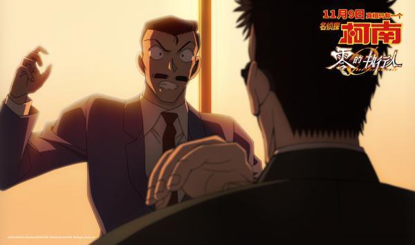 名偵探柯南 零的執行人上映時間 柯南零的執行人劇情介紹
