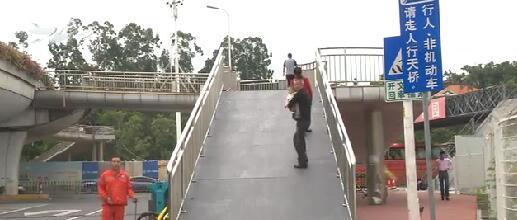 """厦门一天桥楼梯变""""滑梯"""" 市民出行提心吊胆"""