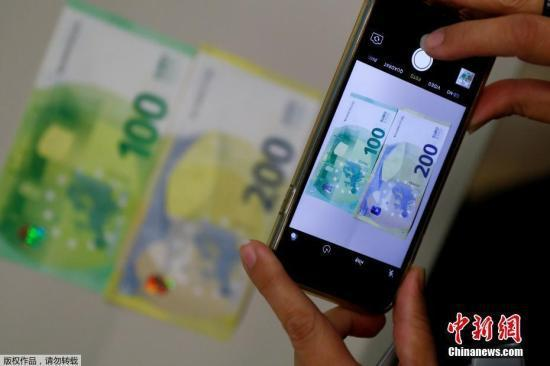 欧元纸币有墨渍? 葡萄牙银行:不要收 或无法利用