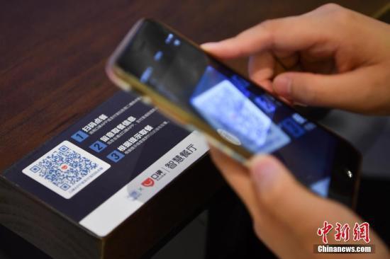 """澳洲熊孩子用手机网购搞得怙恃钱包""""停业"""""""