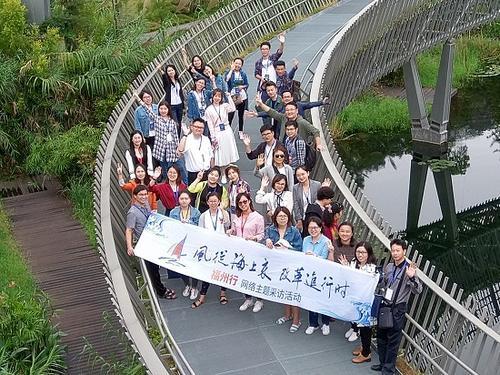 """福州""""高颜值""""公园遍布全城 带来绿色幸福感"""