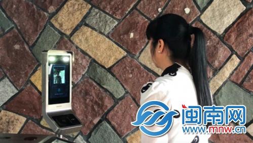 泉州清源山:手机可办年卡 刷二维码、刷脸就能进景区