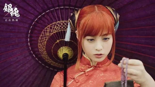 《银魂》真人版神乐如今胖成了这样?美少女Kanna为何形象大变?