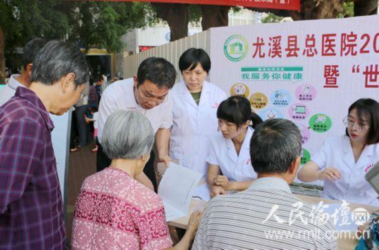 三明尤溪:以人民健康为中心 释放医改红利