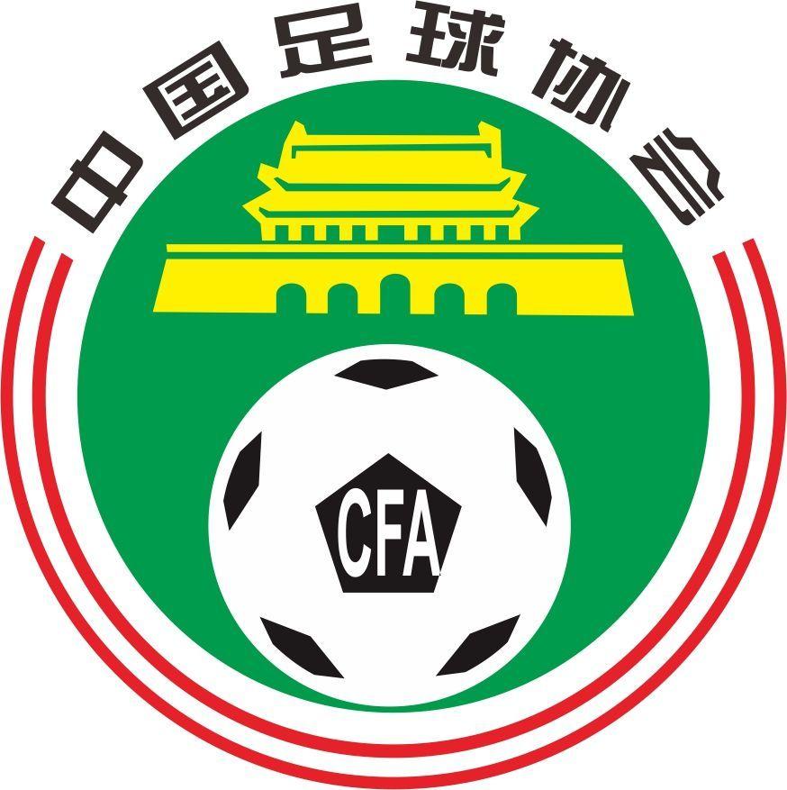 新华社发问U23联赛:球员够吗? 比赛质量怎保证?