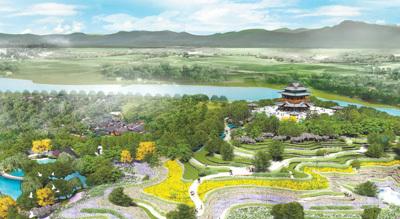 北京世园会倒计时200天 筹办工作步入新阶段