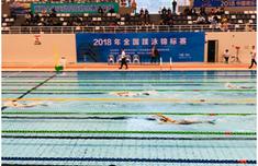 2018年全国蹼泳锦标赛首日 辽宁队张锏鹤连摘双金