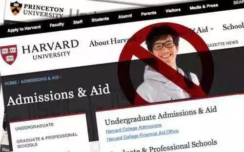 """哈佛招生歧视亚裔事件始末 哈佛将迎来""""历史性""""审判"""