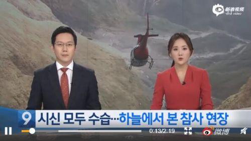 韩国登山队全体遇难视频图片曝光 韩国登山队遇暴风雪遇难事件始末