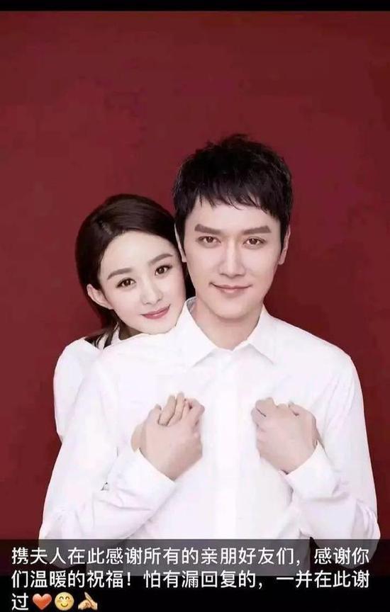 冯绍峰甜呼赵丽颖夫人 晒亲密合照致谢亲朋好友