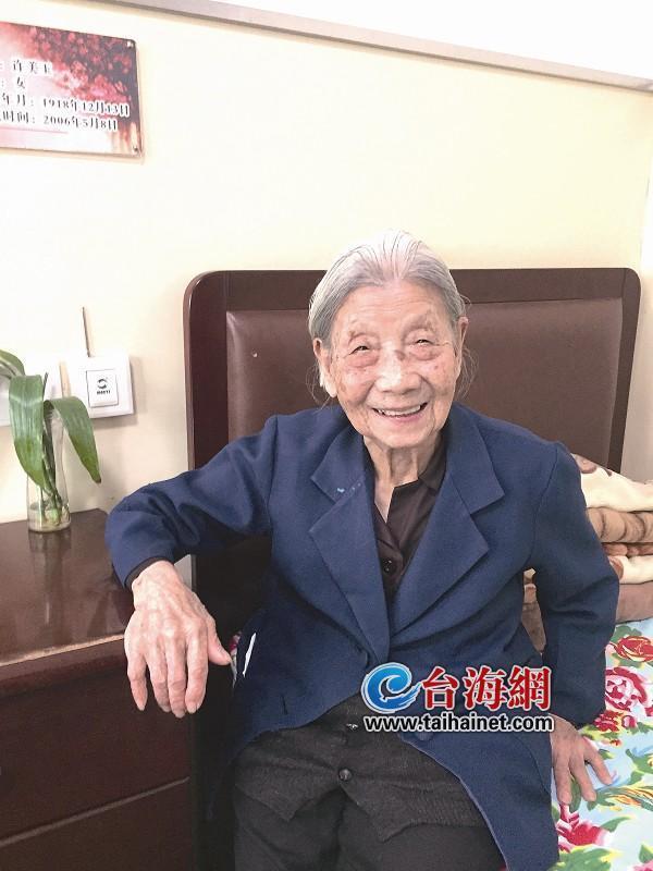 厦门百岁寿星的人生传奇:95岁时 她还能跑着赶公交