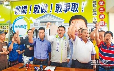 """民進黨""""下重手""""懲罰支持韓國瑜黨員 防范星火燎原"""