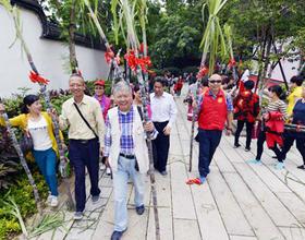 福州各地举行丰富多彩重阳节主题活动