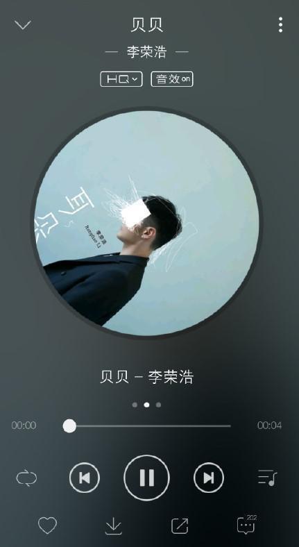 李荣浩新歌只有4 秒是真的吗?网友笑了:这是我学得最快的歌