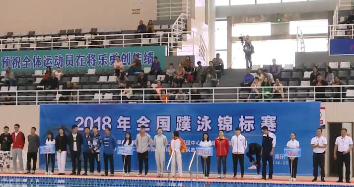 2018全国蹼泳锦标赛在将乐举行