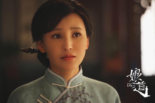 娘道大結局收視2.3!但電視劇評分才2.7,遭中國婦聯點名批評
