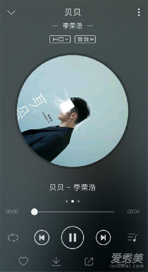 李榮浩新歌4秒怎么回事 李榮浩回應新歌只有4秒說了什么