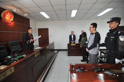 王宝强前经纪人宋喆涉职务侵占罪 一审被判六年