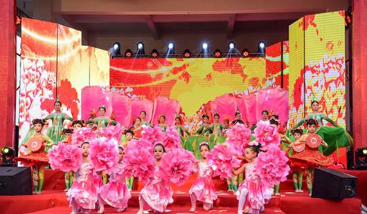 泉州泉港区举办第二届网络孝文化节活动