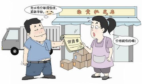 杂货店货越卖越亏怎么回事 原来是供应商伪造送货单骗钱