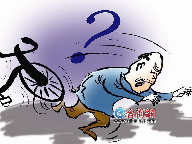 小学生撞伤、旅途中猝死、自动门挤伤......老人意外伤亡谁担责?