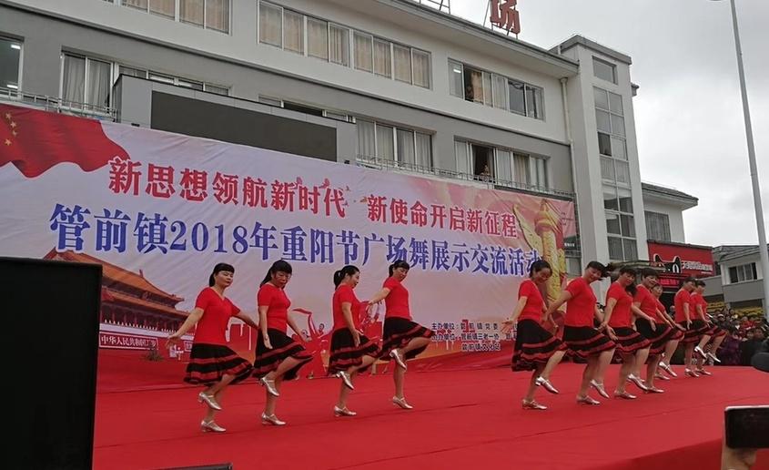 三明尤溪县:九九重阳节 浓浓敬老情