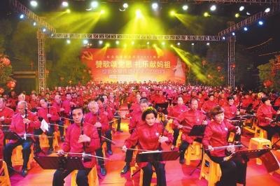 多达323人参加 莆田举办十音八乐大汇奏