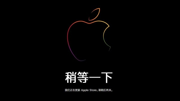 iPhone XR19日下午开订 iPhone XR最低售价多少