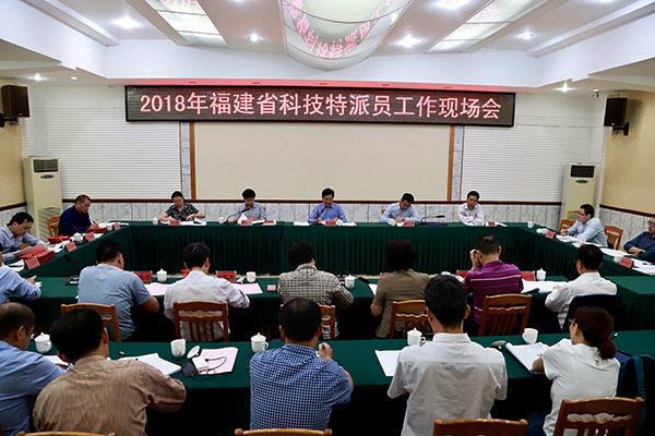 福建:2019年实现省级科技特派员乡镇100%全覆盖