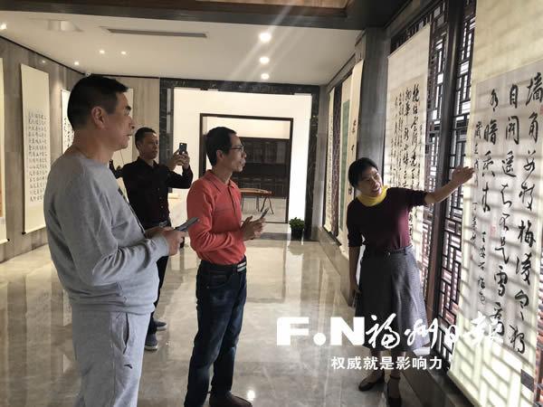 闽江公园南园举办书画展 展览持续27日免费开放