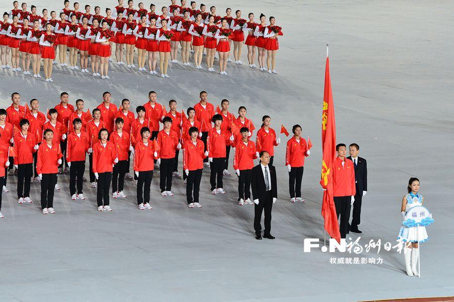 第十六届省运会在宁德开幕 于伟国宣布开幕唐登杰致开幕辞